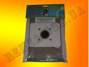 Мешок-пылесборник универсальный 2,5л Hummel