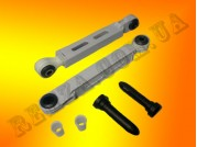 Амортизатор Bosch 673541 (971124, 987248) 100H