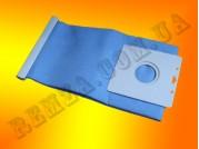 Мешок-пылесборник многоразовый DJ69-00420B