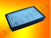 НЕРА фильтр для пылесосов Samsung DJ63-00433A