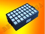 НЕРА фильтр для пылесосов Samsung DJ97-00349B