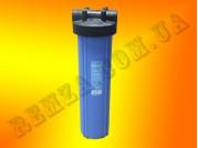 Фильтр для очистки холодной воды ВВ20-1