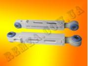 Амортизатор Zanussi, Bosch 8996453289507 100H