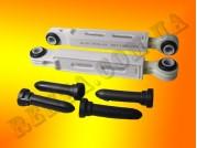 Амортизатор Zanussi, Bosch 4071361465 80H