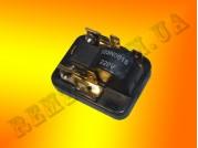 Пусковое реле Danfoss 103N0015